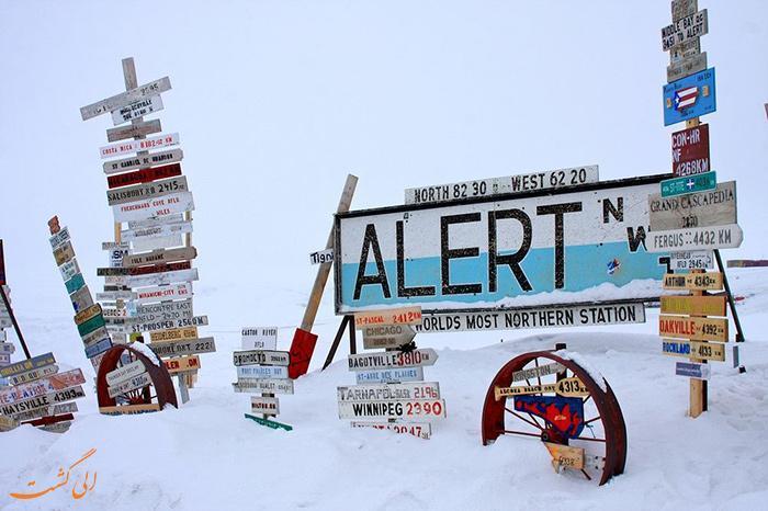 شمالی ترین سکونتگاه دنیا را دیده اید؟