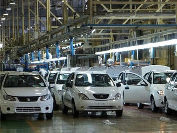 شتابدهنده تخصصی خودرو راه اندازی می گردد
