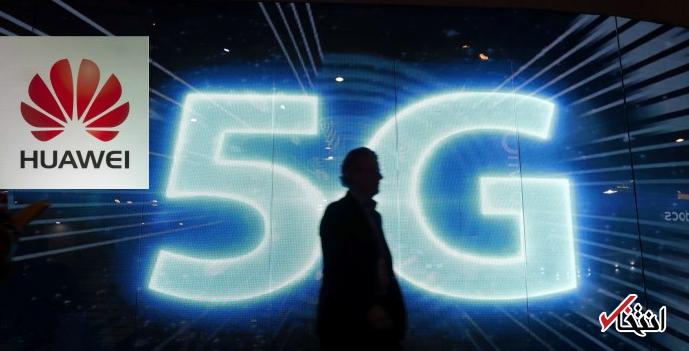 نگرانی های هواوی برای فروش تجاری اینترنت 5G