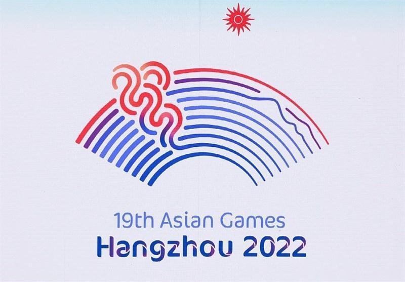 اعلام اسامی 40 رشته ورزشی بازی های آسیایی 2022، کاراته هم رسماً اضافه شد