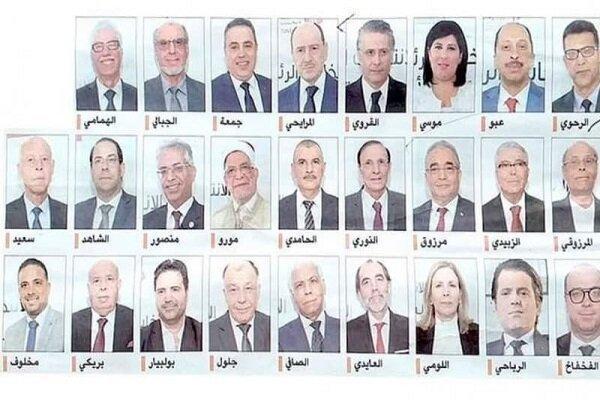 شروع تبلیغات انتخابات ریاست جمهوری در تونس