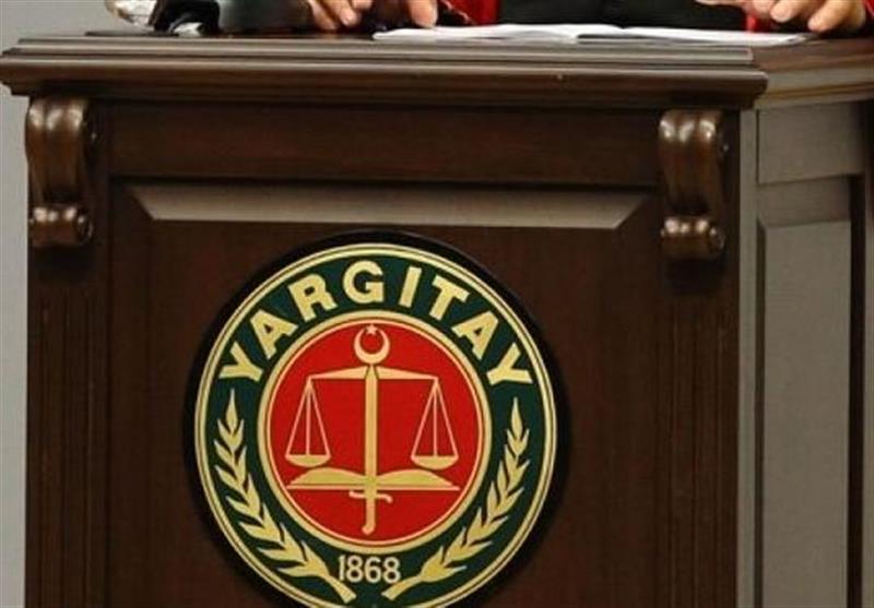 ترکیه و اصلاحات در دستگاه قضا