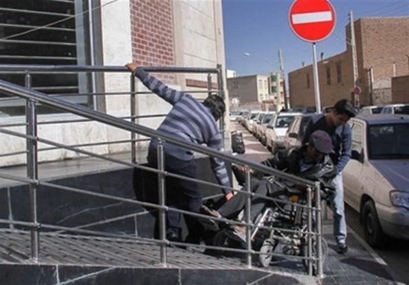 صدور پروانه ساخت برای ساختمان های جدید دولتی به مناسب سازی معابر برای معلولان مشروط گردد