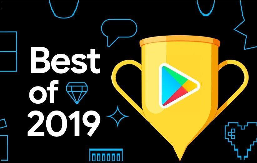گوگل بهترین اپلیکیشن ها و بازی های اندروید در سال 2019 را معرفی کرد