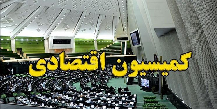 نقش شفافیت نداشتن کمیسیون مالی مجلس در نابسامانی شرایط مسکن