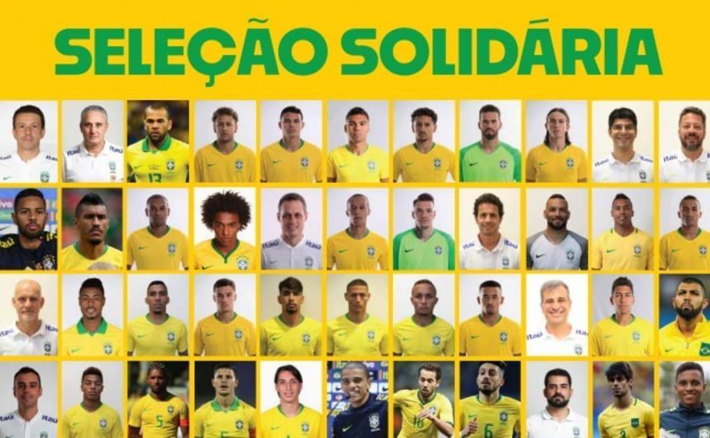 اتحاد ستاره های برزیل برای مقابله با کرونا