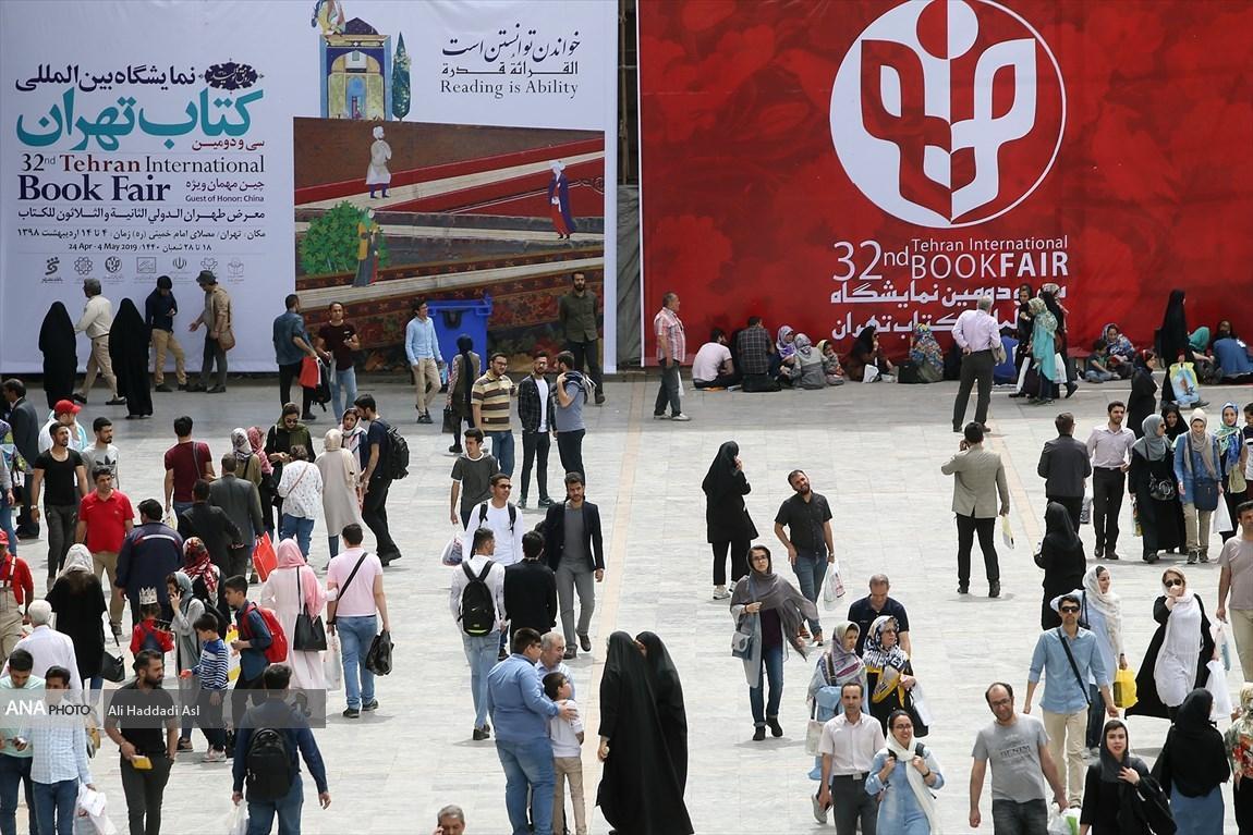 برگزاری نمایشگاه کتاب تهران در هاله ای از ابهام، ضرر هنگفت صنعت نشر در بهار 99