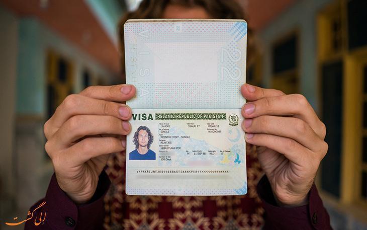 ویزا پاکستان برای ایران و 47 کشور دیگر تسهیل شد