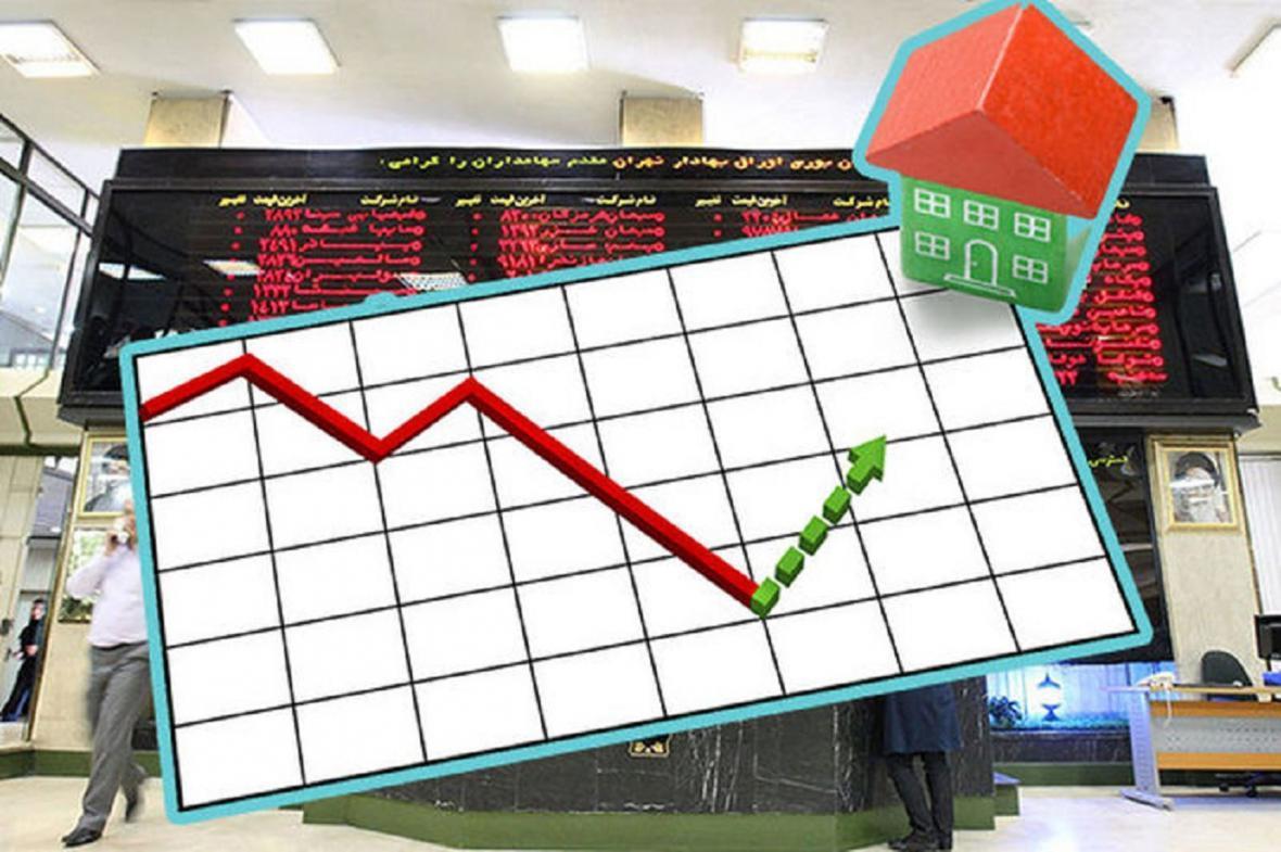 فروش مسکن در بورس به تعادل بازار یاری می نماید؟