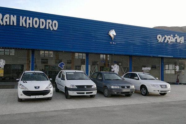 هشدار درباره ثبت نام در فروش فوق العاده خودروها