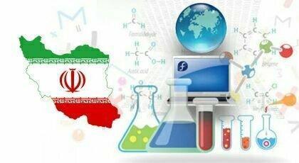 مقاله محققان ایرانی در میان برترین مقالات نانو تکنولوژی دنیا