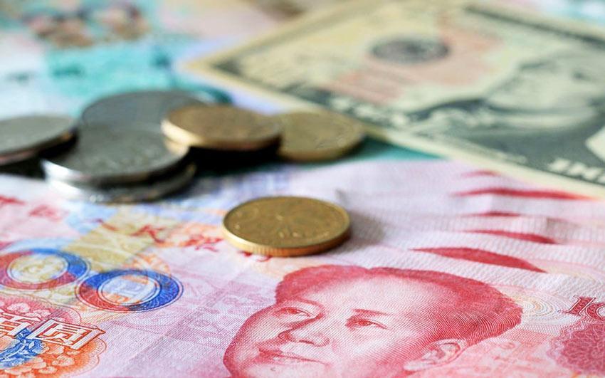آشنایی با واحد پول سخت و گمراه کننده چین!
