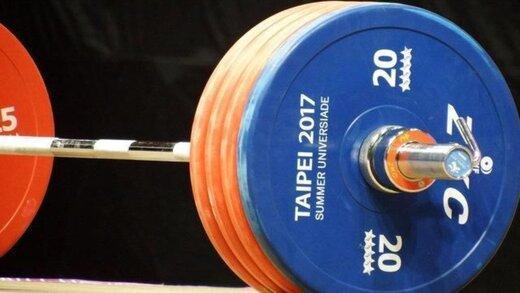 اسامی نفرات دعوت شده به تیم ملی وزنه برداری بزرگسالان معین شد