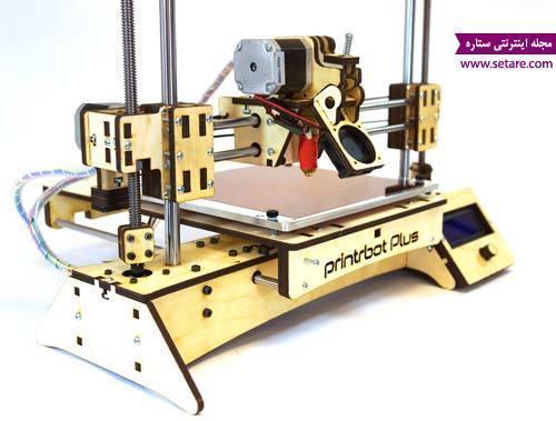 جدیدترین قیمت پرینتر سه بعدی در سال 2017