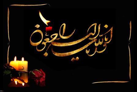 پدر شهیدان علی محمدی آسمانی شد