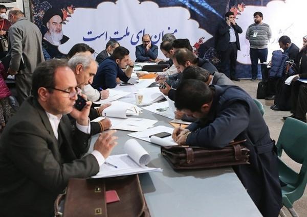 اعلام زمان ثبت نام داوطلبان 4 انتخابات 1400