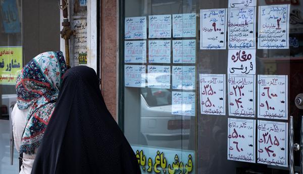 پرداخت وام ودیعه به بیش از 25 هزار نفر در تهران ، پالایش متقاضیان مسکن ملی ادامه دارد