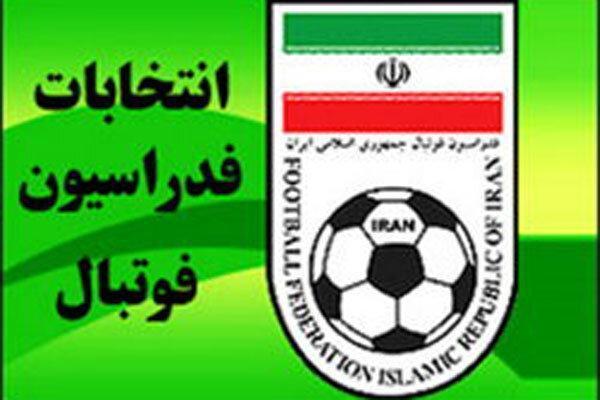 شرح فدراسیون فوتبال درباره تناقض در لیست انتخابات