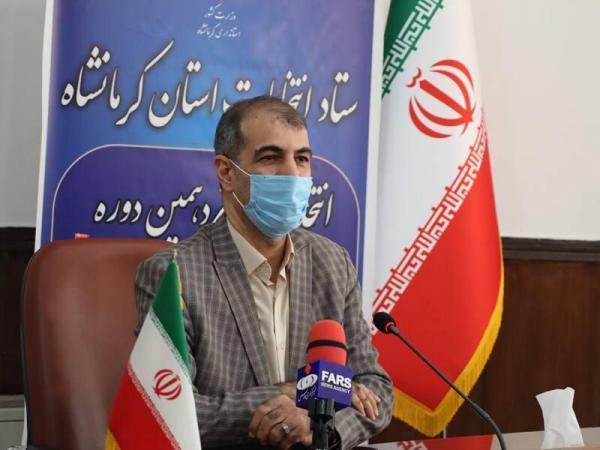 دبیبر ستاد انتخابات استان کرمانشاه: افزایش 100 درصدی داوطلبان انتخابات شورای شهر کرمانشاه در یک روز