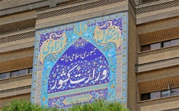 ثبت نام کنندگان انتخابات شورا ها حضوری مراجعه نکنند خبرنگاران