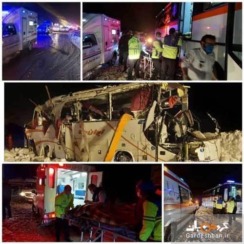 نجات مسافران گرفتار در سقوط بهمن در جاده کرج - چالوس