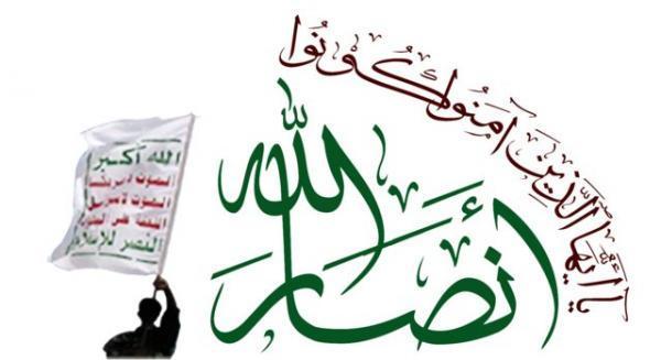 انتشار گزارش مفصل انصارالله از حضور القاعده در مارب