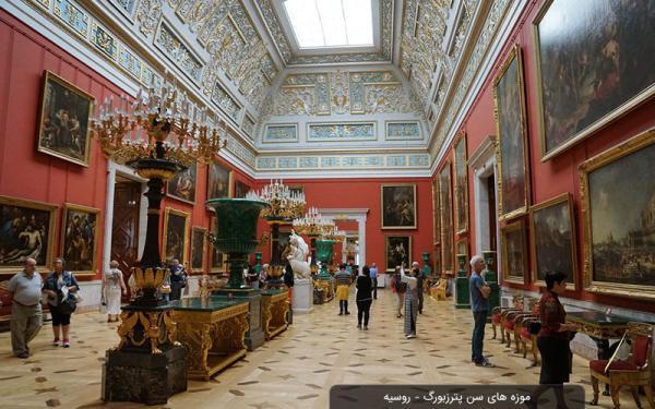 موزه های معروف سن پترزبورگ، عکس