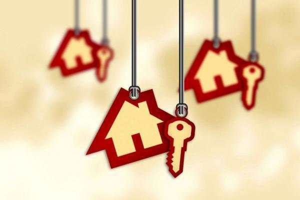 خرید خانه با تهران با کمتر از 600 میلیون