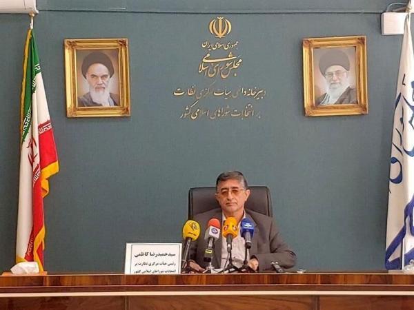 خبرنگاران تحولی تاریخی در ایران؛ انتخابات شوراها در 24 شهر الکترونیکی خواهد بود