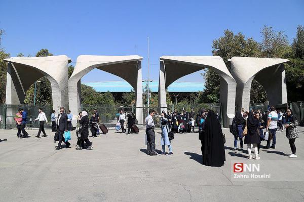 مهلت ثبت نام در مصاحبه آزمون دکتری تخصصی و دستیاری دامپزشکی دانشگاه تهران تمدید شد
