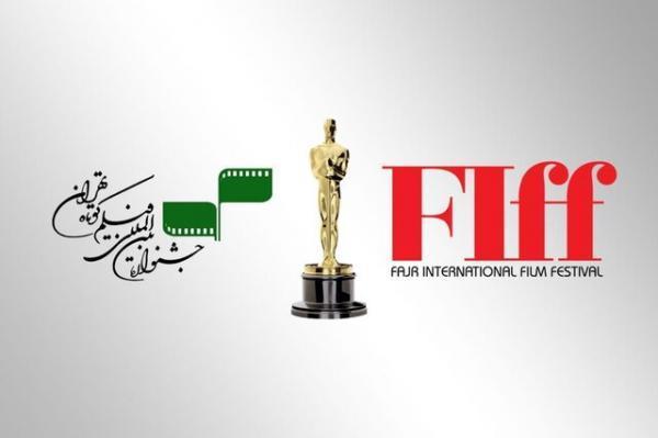 پیغام عسگرپور به مناسبت توفیق جشنواره فیلم کوتاه تهران