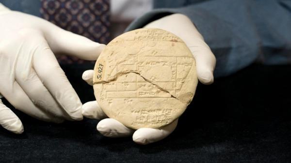 بابِلی ها 1000 سال پیش از ابداع نظریه فیثاغورث در یونان قدیم، از آن استفاده می کردند