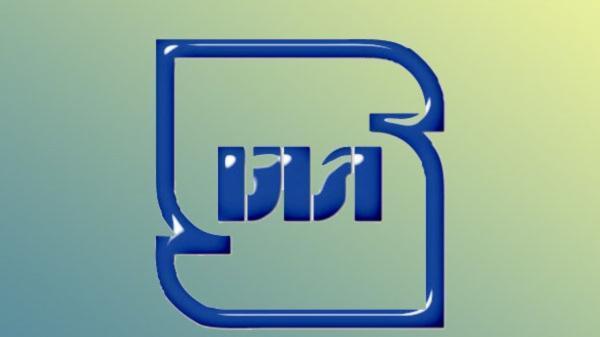 صدور 137 پروانه کاربرد علامت استاندارد در قزوین