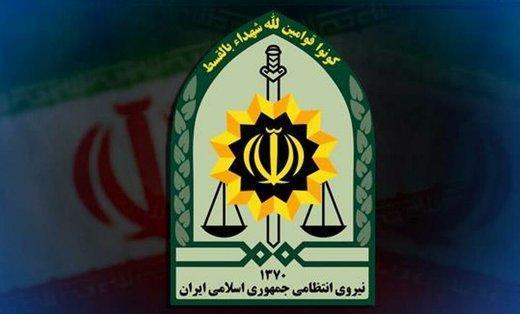 پیغام نیروی انتظامی به مناسبت شروع سال تحصیلی